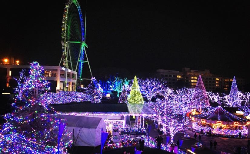 All of the Lights inInagi