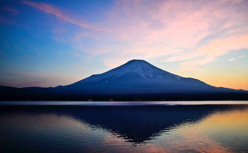 Majestic Mount Fuji